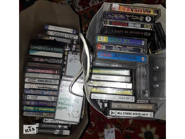 бу МНОГО студийных аудио кассет .  более 100 штук в Киеве