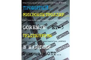 Микроконтроллер ПРОШИТЫЙ для электрического водонагревателя GORENJE Tiki ET-3 v6 микросхема 7FLITE39F2Mb бойлера Горенье