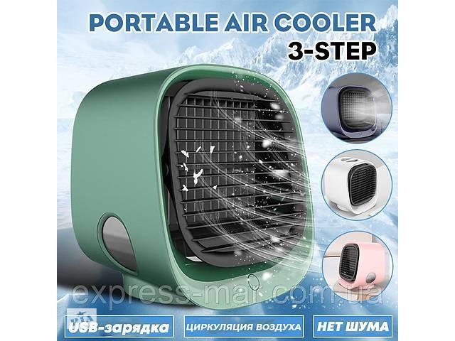 продам Мини кондиционер Арктик охладитель увлажнитель воздуха Arctic USB бу в Харькове