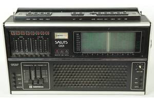 """Переносной радиоприёмник """"Салют-001"""""""