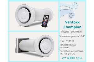 Рекуператор Ventoxx. Установка приточно-вытяжной вентиляции