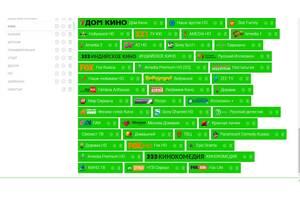 Цифровое ТВ более 500 каналов +архив