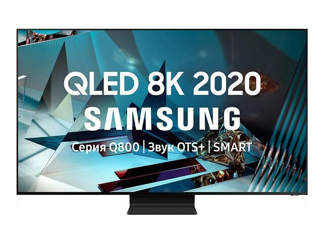 Телевизор Samsung QE65Q800TAUXUA  Официальная гарантия- объявление о продаже  в Днепре (Днепропетровск)