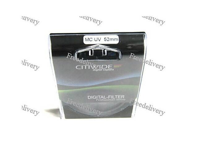 продам Ультрафиолетовый UV-MC фильтр 52мм CITIWIDE бу в Харькове