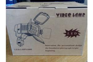 Видео-фонарь