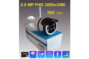 WiFi IP camera 5.0 Mp 2592*1944 / 2.0 Mp 1920*1080, ip видеокамера