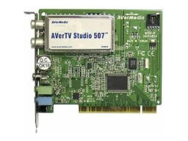 купить бу ТВ тюнер AVerTV Studio 507 AVerMedia в Киеве