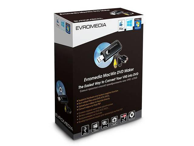 бу ТВ тюнер EvroMedia MacWin DVD Maker в Києві