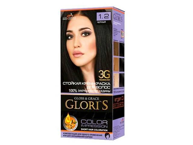 Фарба для волосся 1.2 (Чорний) ТМGLORIS