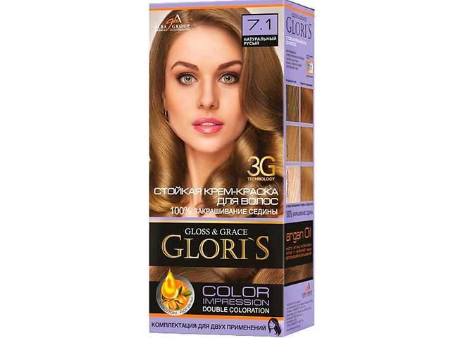 Фарба для волосся 7.1 (Натуральний русий) ТМGLORIS