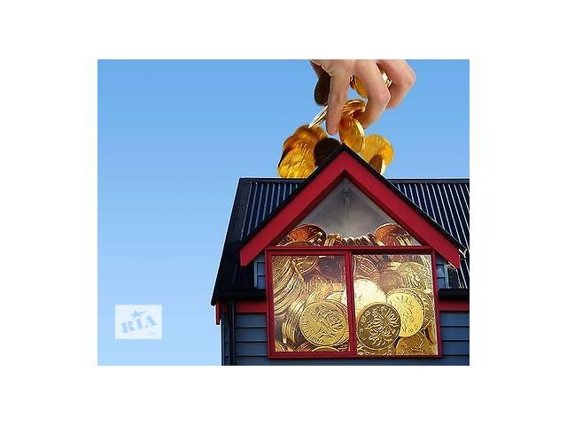 Частный займ под залог недвижимости- объявление о продаже  в Киеве