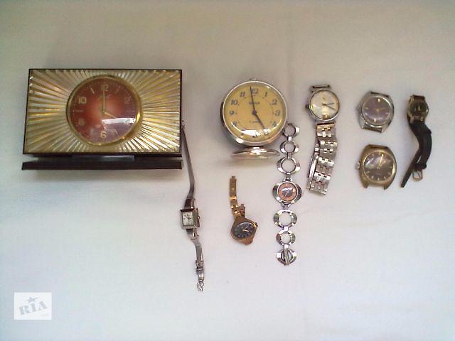 Г.харькове часов старих наручных слава в скупка стоимость в керчи часы продать