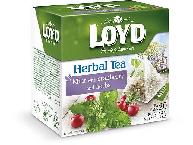 продам Чай ягодно-травяной Loyd с Мятой, Клюквой и Травами бу в Киеве