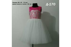 Дитяча нарядна сукня Чернівці  купити нові і бу Нарядні сукні для ... 3917ea36885d4