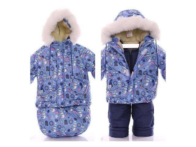 бу Детский костюм-тройка Голубой снеговик в Одессе