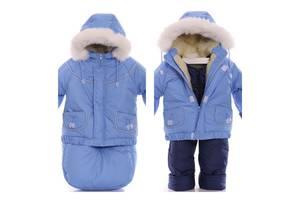 Детский костюм-тройка (конверт+курточка+полукомбинезон) голубой