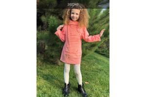 d17cb9c76645d3 Дитяча нарядна сукня Черкаси: купити нові і бу Нарядні сукні для ...