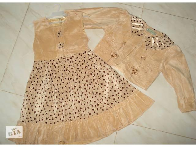 продам Нарядное новогоднее платье бу в Киеве