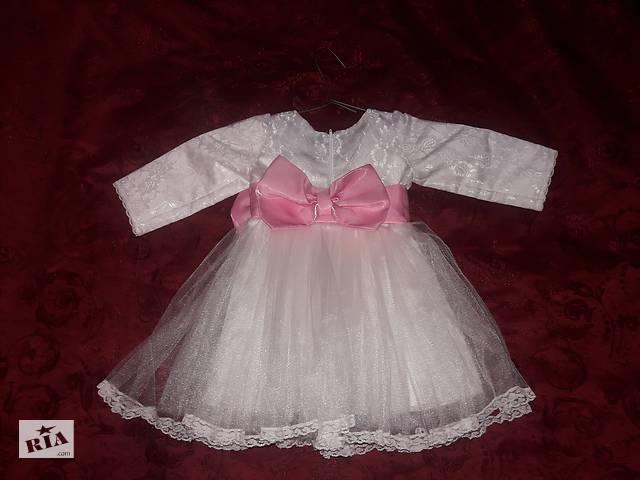 Плаття на рік! - Дитячий одяг в Херсоні на RIA.com 67afb4bf2bca7