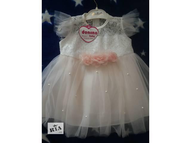 Продам нову дитячу сукню! - Дитячий одяг в Білій Церкві (Київській ... 647dbeabbfb09