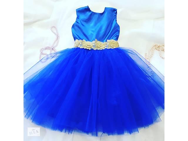 продам Пишне. нарядне плаття на дівчинку