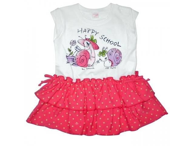 продам Wojcik летняя коллекция HAPPY SCHOOL бу в Одессе
