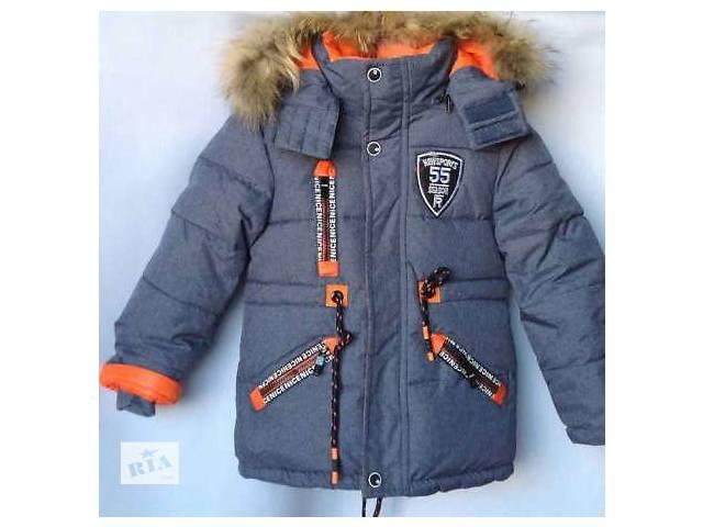 8cd7b743cfa25e Зима 2017-2018 р. Зимова куртка парку для хлопчиків 4-7 років ...
