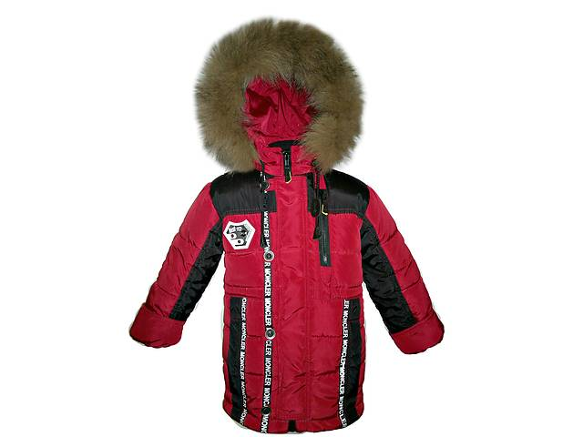 Зимова куртка на хлопчика 4 -11 років натуральне хутро- объявление о  продаже в Харкові 47a31e9638f2a