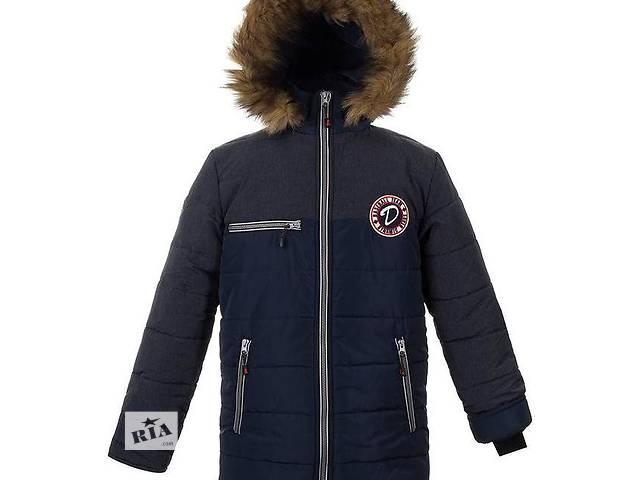 продам Зимова тепла подовжена куртка для хлопчиків 115c3352b3fd4