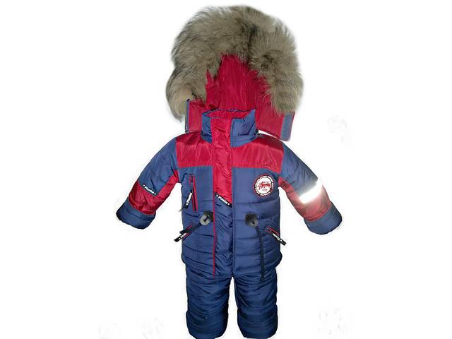 Зимний комбинезон на мальчика 1,5 - 6 лет турецкие ткани- объявление о продаже  в Харькове