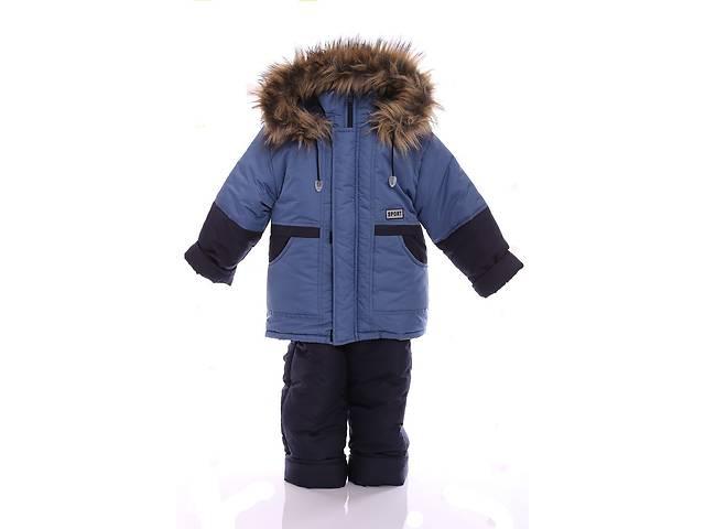бу Зимний костюм для мальчика Классика мокрый асфальт в Одессе