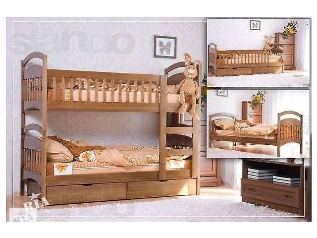 Двухъярусная кровать Карина с ящиками и матрасами- объявление о продаже  в Киеве