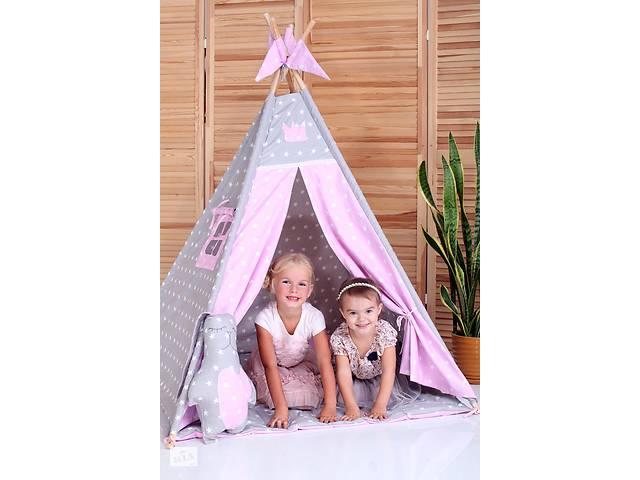 Вигвам Хатка комплект Принцесса Розовый с серым с подушкой- объявление о продаже  в Одессе