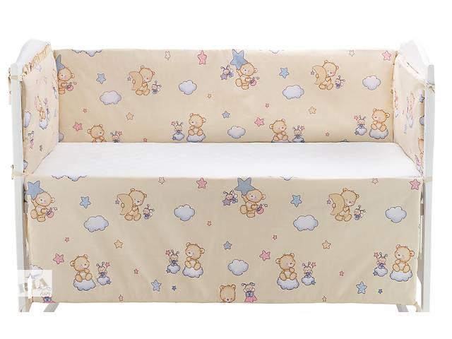 бу Защита в кроватку Qvatro Gold ZG-02  бежевый (мишка, пчелка, звезда) в Одессе
