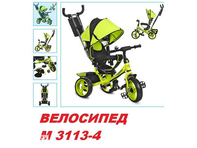 бу Детский трёхколёсный велосипед TURBOTRIKE М 3113 с родительской ручко в Днепре (Днепропетровск)