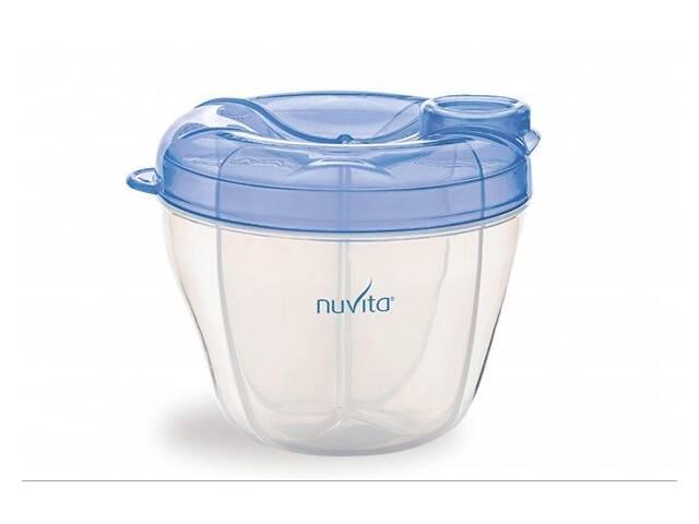 купить бу Контейнер для хранения молока Nuvita синий (NV1461Blue) в Киеве