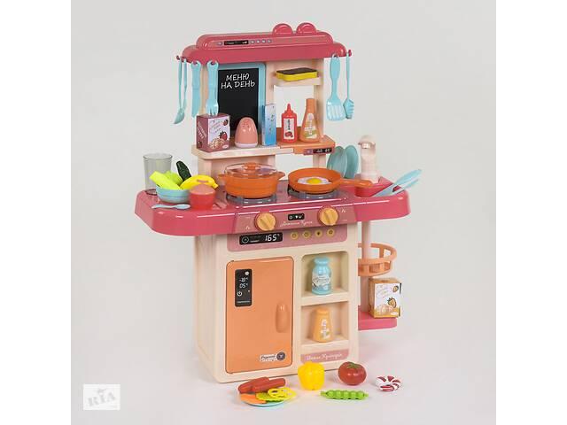 Кухня 7426 детская с паром водой игрушечная Fun Game- объявление о продаже  в Одесі