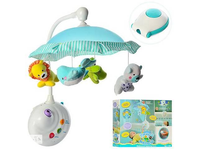 Мобиль с проектором Joy Toy 7180 Умный малыш- объявление о продаже   в Украине