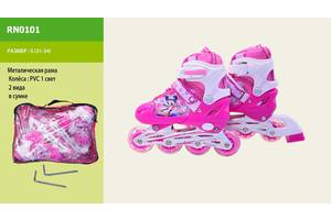 Ролики дитячі RN0101 S (31-34) Міккі Маус колеса PVC, світло