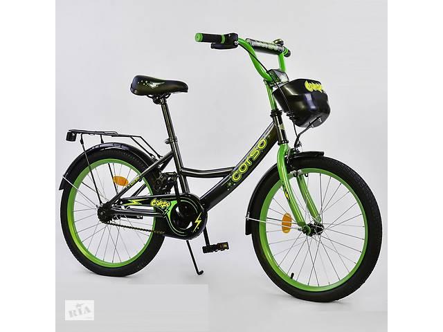 """бу Велосипед 20"""" дюймов 2-х колёсный G-20288 """"CORSO"""", ручной тормоз, звоночек, мягкое сидение в Дубно"""