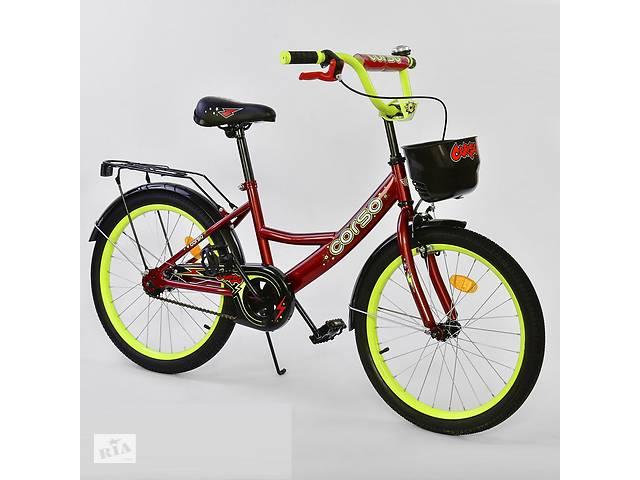 """купить бу Велосипед 20"""" дюймов 2-х колёсный G-20382 """"CORSO"""", ручной тормоз, звоночек, мягкое сидение в Дубно"""