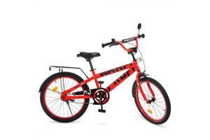 """Велосипед двухколесный Profi Flash 20"""" красный"""