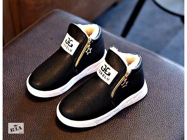 купить бу Австралійські модні 05565821e61c1