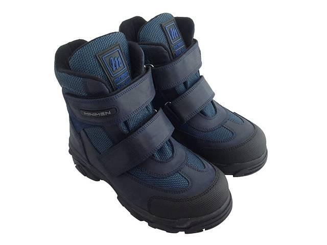 c34ac03a6b4a Ботинки Minimen 12SINIY 30 19,8 см Синий - Детская обувь в Киеве на ...