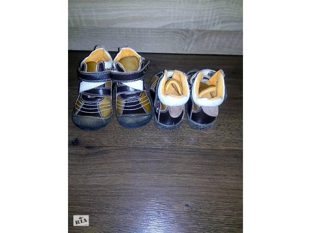 купить бу Ботиночки детские в Павлограде