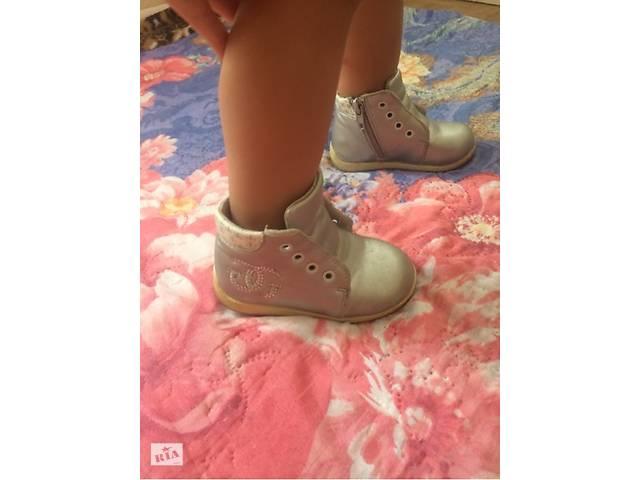 Черевички дитячі - Дитяче взуття в Дніпрі (Дніпропетровськ) на RIA.com 4221ff02170b1