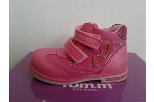 Детские осенние ботинки Tom.m