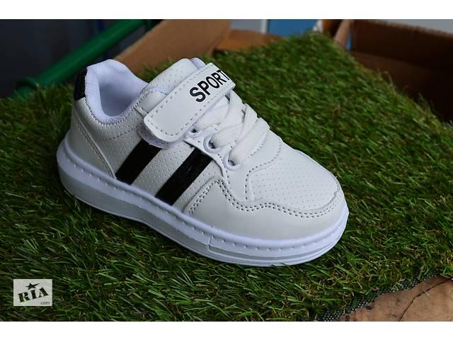 Детские кроссовки adidas адидас белые черные полоски - Детская обувь ... 3f7bc4218f74a