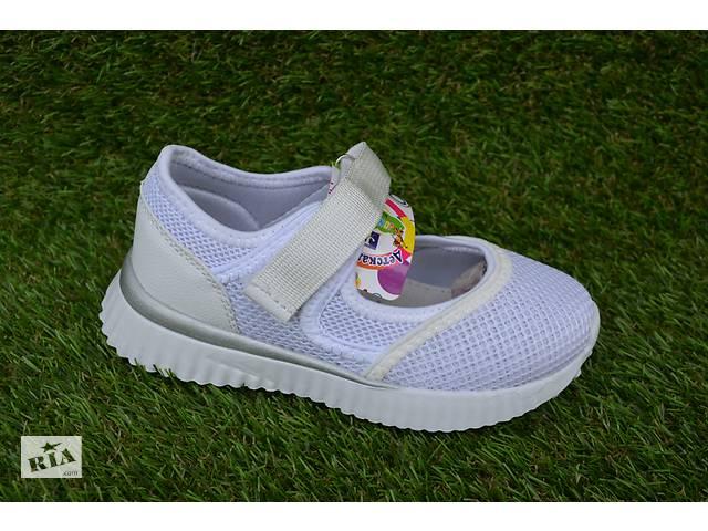 бу Детские спортивные туфли мокасины девочке на липучке белые р31-36 в Южноукраїнську