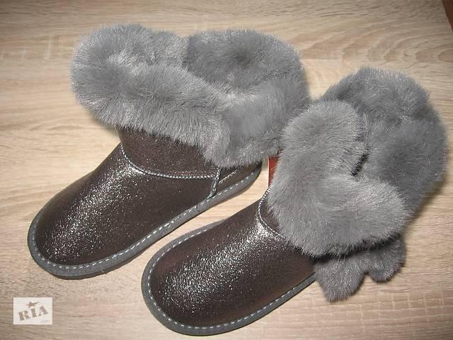 db0dca1fe96fa8 Дитячі зимові чобітки (уггі) Apawwa для дівчаток (26--37) - Дитяче ...